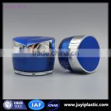 2016 New plastic cosmetic container,acrylic cosmetics cream jars container, luxury 15g 30g 50g blue cosmetic cream jar packagin
