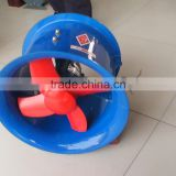 Explosion Proof Portable Ventilation Fan China Made