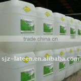 2011on sale 64-19-7 food grade glacial acetic acid