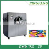 High Efficiency Intelligent Film Coating Machine, sugar coating machine, powder coating machine for sale