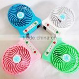 Multi-functional Taobao customized portable air conditioner chargeable mini blower USB FAN