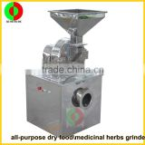 New stainless steel large multifunctional food or medicine grinder grinding machine