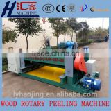LINYI hot sale wood veneer peeling machine / veneer peeling and cutting combined machine