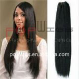 Pre-bonded  12 -20 Inch Natural Color No Chemical Double Wefts  Hair Weaving Smooth Water Curly