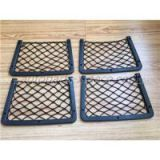 Custom Bus Seat Accessories /Mesh Bag/Wall Mounted Magazine Rack Suppliers