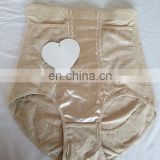 2013 lady underwear hi waist slimming panty shaper with satin detailed