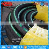 On sale Suction&Discharge rubber hose water suction hose delivery water normally air cement