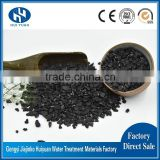 Gongyi Huiyuan Manufacturer Offer High Quality Coconut Activated Carbon for Air Purification