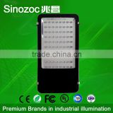 Sinozoc High lumen hot sale Aluminum outdoor lamps led street lights all in one design lighting equipments with 3 years warranty
