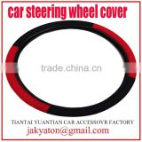 car steering wheel cover car accessory steering wheel cover Fabric car Steering wheel cover