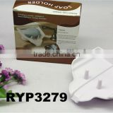 RYP3279 Bar saver soap dish