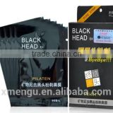 New Package PIL'ATEN Blackhead Removal Nose Mask Beauty Product For Nose Acne Removal Mask