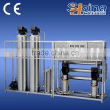 RO drinking water treatment purifying machine stainless steel water treatment plant for sale