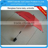 2014 BABY CARRIAGE SUN UMBRELLA-RED COLOR