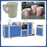 Cheap hot drink coffee paper cup with handle moulding machine manufacture                                                                         Quality Choice