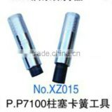 P.P7100 Spring plunger card tools NO. XZ015