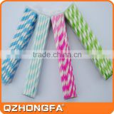 New arrival party supply paper drinking straws, customized design striped paper straws                                                                         Quality Choice