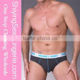 Cheap Wholesale Grey Classic Modal Stretch Mens Brief Sexy Gay Men Underwear