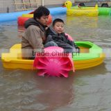 Sale Inflatable Pool Paddle Boat Used