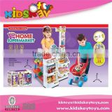 kids plastic supermarket toy set, supermarket toy set, supermarket cash register toys