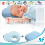 heart shape soft memory foam cushion protect neck head for baby