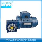 NMRV worm reducer gearbox ac motor 1400 rpm