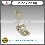 Industrial Sewing Machine Parts Sewing Accessories Hinged Standard Feet Single Needle P193 (19336) Presser Feet