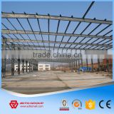 Best price steel structure prefabricated materials supplying warehouse price pre engineered building materials supplier