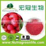 natural raspberry ketone, freeze dried raspberry powder