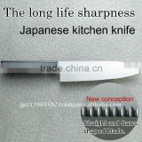 japanese best chefs kitchen tool utensile multi meat knives santoku cutting Seki knife 75022