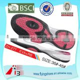 basketball shoes sole sheet with EVA and rubber