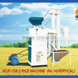 No.14 complete rice milling plant/ small agro machinery/ polishing machine