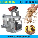 Agricultural waste wood energy saving wood pellet machine pellet press