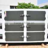 China factory direct sale Intelligent drying oven for laboratory