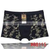 Men's boxers shorts and for men underwear fashion high quality bamboo fiber sexy boxer shorts