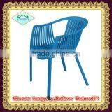 High quality furniture cheap stacking plastic garden chairs for coffee chairs
