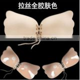 Silicone Adhesive Stick On Push Up Gel Strapless Invisible Bra Backless Deep V