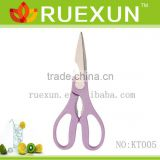 "KT005 7.8"" Hot Sale Stainless Steel Kitchen Scissors with color pp handle"