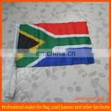 Hanging car South Africa window flag