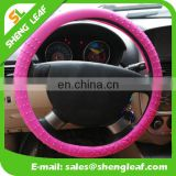 Accessories decoration custom silicone car steering wheel cover