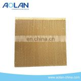 High Efficiency evaporative cooling pad for water fan