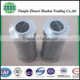 made in China high filtration precious replace ARGO S2121705 filter used for hydraulic and fuel systerm