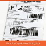 Premium blank logistics A4 adhesive labels sheet manufacturer for Fedex, DHL,eBay                                                                         Quality Choice