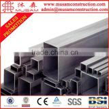 ERW hot rolled square hollow section/square and rectangular steel tube/ SHS RHS made in china