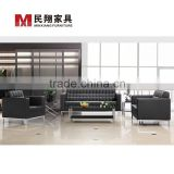 Wholesale Price Modern Design Simple Sectional Leather Office Sofa