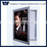 Outdoor digital billboard, outdoor digital light boxes, outdoor digital advertising platforms best quality