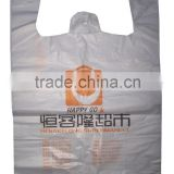 2015 Custom Printing Best Selling High Quality T-Shirt Plastic Shopping Bag Made in China