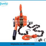 1.5 ton-6 ton Pull lift chain hoist/truss chain hoist