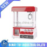 Electronic candy grabber machine toy cady arcade claw toy machine candy toy