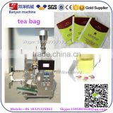 Automatic Small herbal tea machine, flower tea bag packing machine                                                                                                         Supplier's Choice
